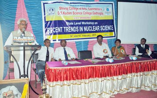 State Level Workshop on Recent Trends In Nuclear Science